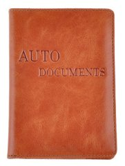 Leather Driver's License Holder - Brown Shvigel 16070