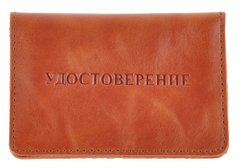 Leather Driver's License Holder - Brown Russian - Shvigel 16077