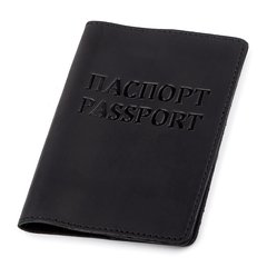Black Leather Passport Cover - Shvigel 13917