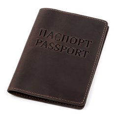 Brown Leather Passport Cover - Shvigel 13918