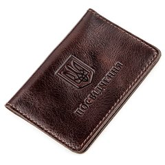 Leather Driver's License Holder - with the state coat of arms of Ukraine - Brown - Shvigel 13945