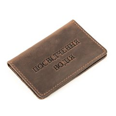 Driver's License Holder in Ukrainian - Brown Genuine Leather - Shvigel 13925