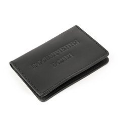 Driver's License Holder in Ukrainian - Black Genuine Leather - Shvigel 13926