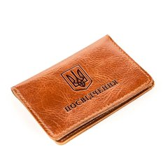Driver's License Holder in Ukrainian - Light Brown Genuine Leather - Shvigel 13928